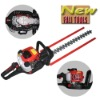 23cc Hedge trimmer 0.65kw double blade CE approvel