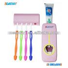 New-m025 toothpaste dispenser