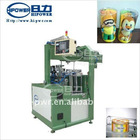HY-2615Y Ultrasonic Cylinder Forming Machine for Painted Sheets