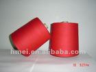 dyed 30/1 viscose ring spun yarn