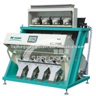 Coffee Beans CCD color sorter