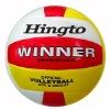 Laminated Volleyball Balls