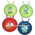 BOUNCING/JUMPING/HOPPING BALL--TB037