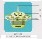 washing machine motor CD-139