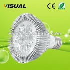Hot Sale !!! Fashionable Design Dimmable 7W E26 Pure White LED par