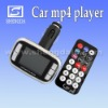 car black box Car mp4 player F-810