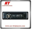 Car CD player universal 1 din single CD mp3 with USB/SD/radio