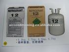 refrigerant/refrigerant r134a/r12/r22/404A