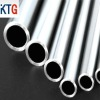 thin wall stainless steel seamless pipe