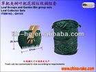 GH10X Leaf Scoop And Garbage bag