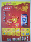advertising embossed pvc poster/advertising billboard poster/high quality advertising beverage poster