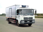 dongfeng mini truck refrigerated for sale
