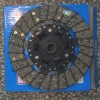 3T FORKLIFT Clutch Disc