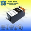 Compatible Ink Cartridge For 920XLBK