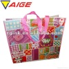 Woven Package Bag