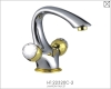 High Quality Double Handles Faucet ( Double Handles Mixer / Double Handles Mixer )