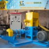 Gongyi City Shaolin factory high functional dry /wet way feed extruder water floating fish food pellet machine