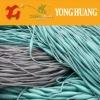 Floating Line for fishing net