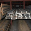 Q345 Hot rolled carbon channel steel