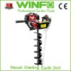 51.2cc/1.5kw earth auger ground drill/earth drilling machine