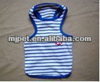 comfortable plain dog vest of Ming Jia brand