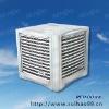 Axial-flow evaporative Plastic Industry Air Conditioner