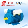 Single phase AC induction heavy duty electric motor