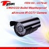 CCTV-80 IR waterproof camera ideal for monitoring entrances, hotel, school, shops, etc.