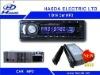 Detachable Panel Car MP3 Player