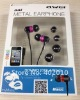 Super Bass Awei Q3I Earphone for iphone Samsung HTC
