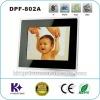8 inch digital photo album 2012 new digital photo frame