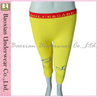 Fashion long johns clothing for women