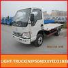 CNJ1030ED31B2(490EDB31AL116) light duty truck