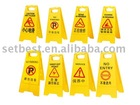 Yellow Caution sign A shape floor safty sign