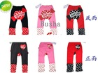 3 colors mixed,BUSHA pant ,baby pant, cotton pant ,baby leggings pants