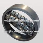 NSK 1309 Self aligning Ball Bearings