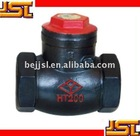 H44T/W/X-10/10Q/16/16Q Swing start Check valve