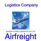Air Freight to Belgrade,BEG by CA