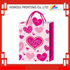 2012 hot sales Heart Printed PP Woven bags