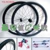 700C Full Carbon Wheel set/Clincher Wheelset/20mm