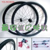 700C Full Carbon Wheel set/Clincher Wheelset/20mm