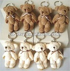 2012 new hot plush bear keychain