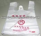 New bottom sealing shopping bag making machine