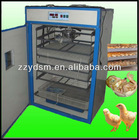 Quail Hatching eggs machine
