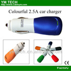 Colourful 2.5A portable car charger for digitals