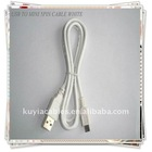 BRAND NEW 1.5m 5ft USB to mini 5 pin cable white