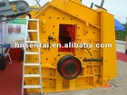[Photo] china sand making machine