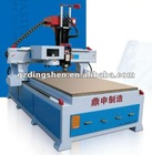 DASH new products SAT-1325 cnc woodworking machine machines