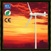 3KW 120V/240V Wind power generator for home,wind turbine prices,Permanent Magnet generator grid tie &off grid system