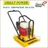 Gasoline Plate Compactor HP-C100HC Compactor Machine